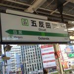松澤健(ヤマハ/駅メロ)の年収、職業経歴、結婚や嫁などwikiプロフィールは?